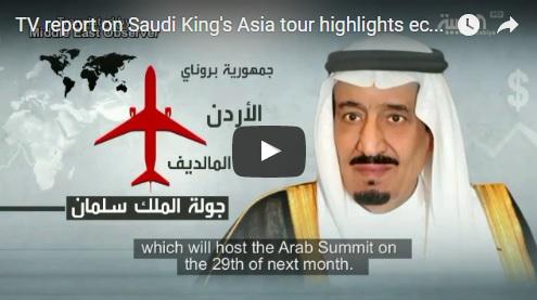 king asia tour