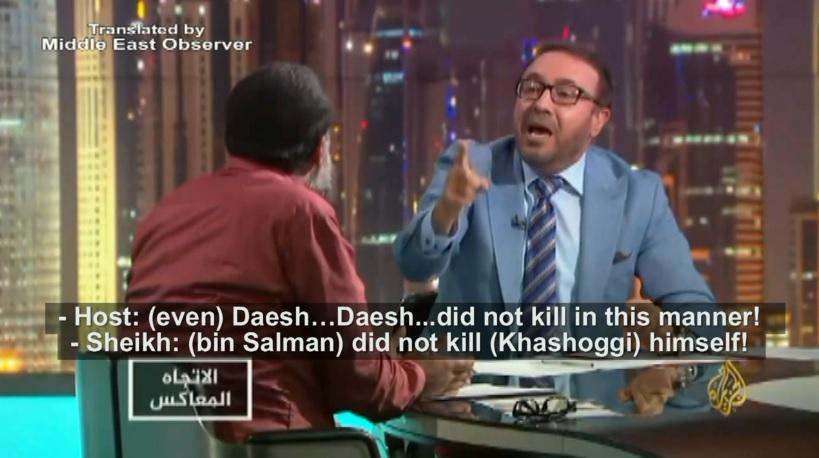 ISIS ibn salman khashoggi