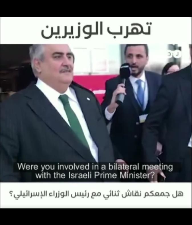 saudi bahrain fms2