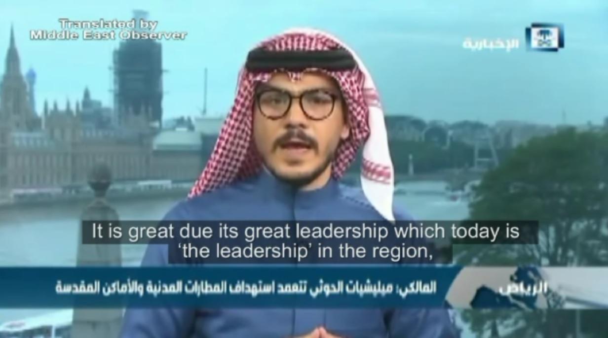 saudi last fortress