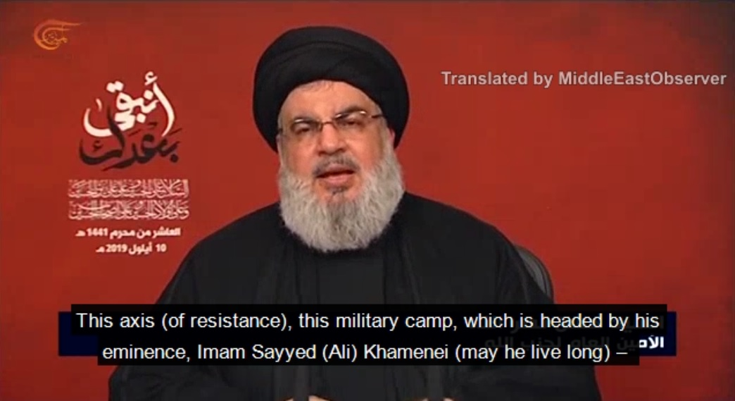 shn on khamenei