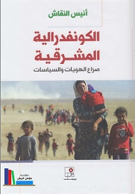 book 3