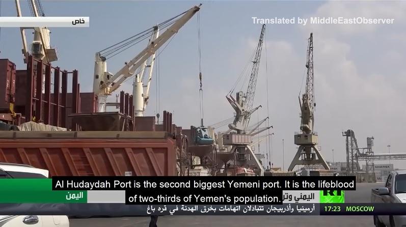 Hudaydah port