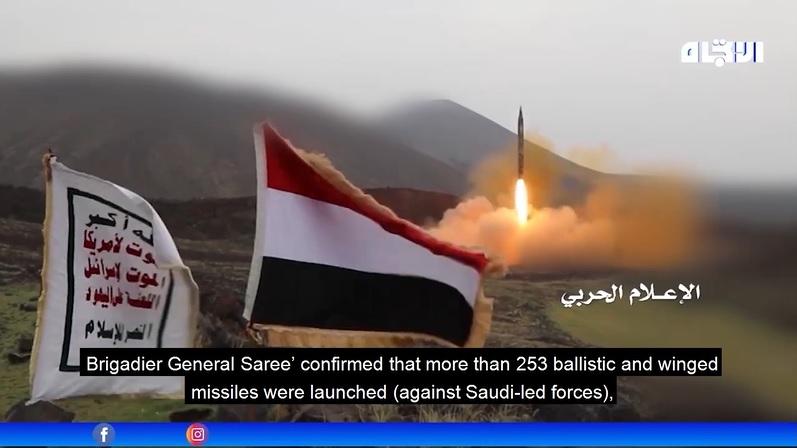 2020 yemen
