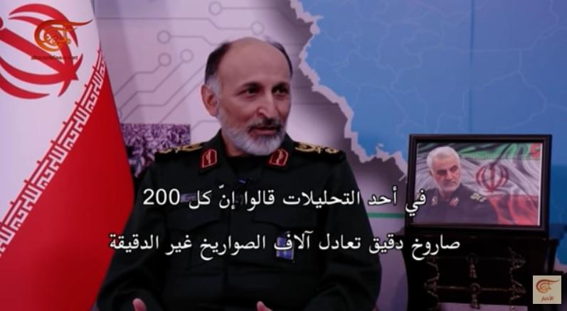 Deputy Quds Force
