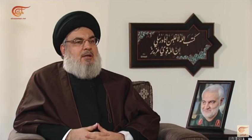 Nasrallah Soleimani Iraq
