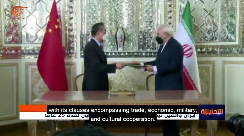 Iran China agreement