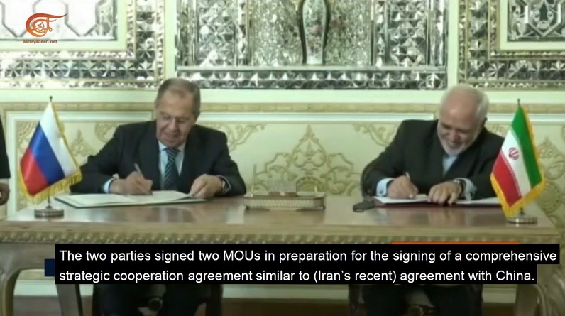 Iran Russia strategic agreement