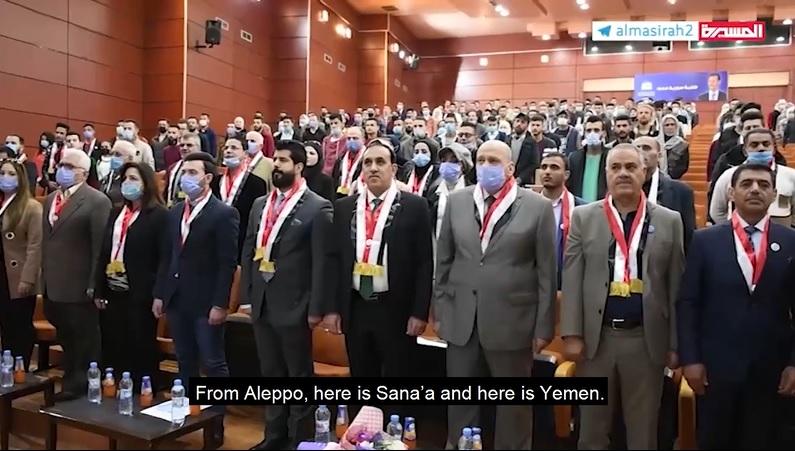 Yemen Aleppo