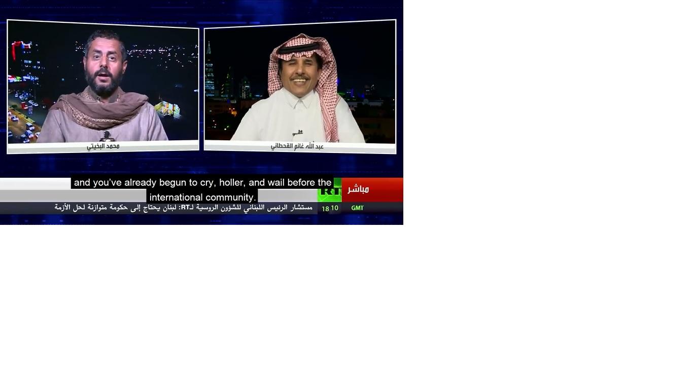 al-bukhaiti RT