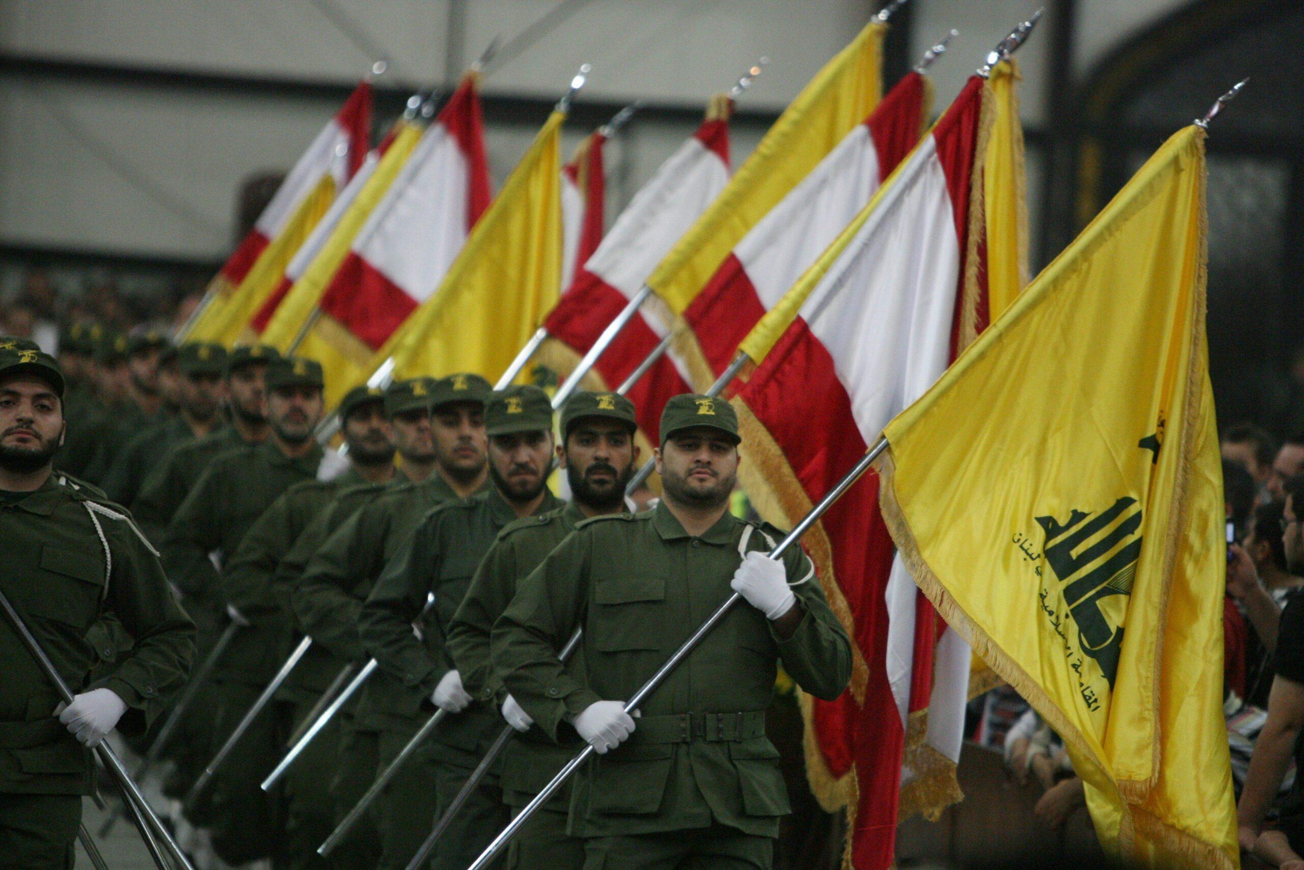 Hezbollah 2